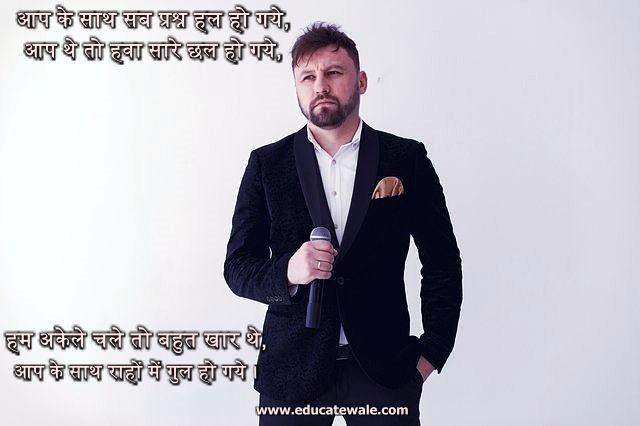 Speech on last day of school in Hindi